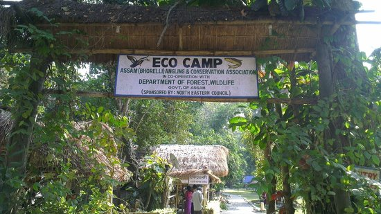 Nameri Eco Camp : Entrance to the camp