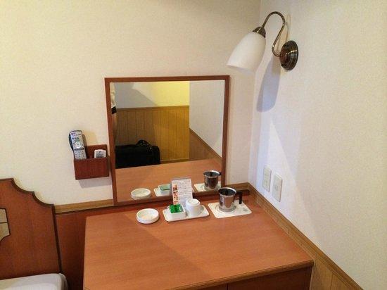 Chabira Hotel Naha: Room