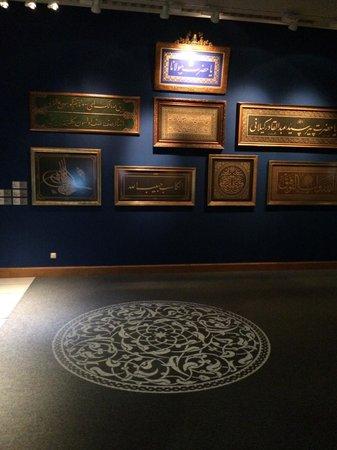 Musée Sakip Sabanci : Caliagraphies