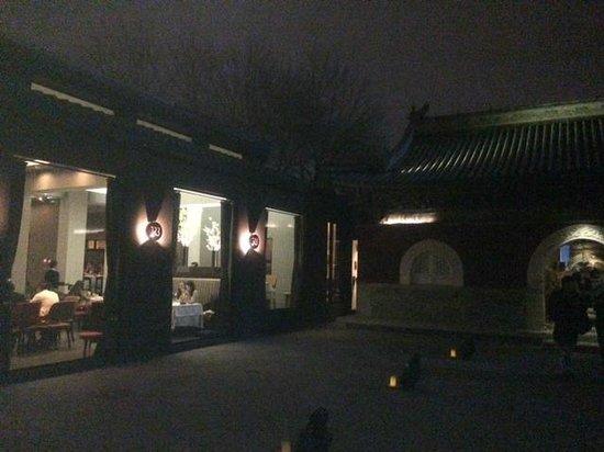 TRB Hutong : Courtyard view