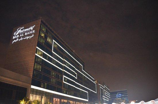 Fairmont Bab Al Bahr: Вид на отель