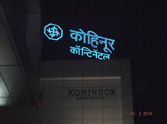 Hotel Kohinoor Continental: View at night