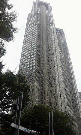 Tokyo Metropolitan Government Buildings : 도쿄도청