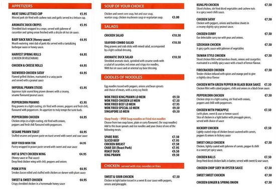 Гори, Ирландия: IPOH restaurant Take- Away Menu