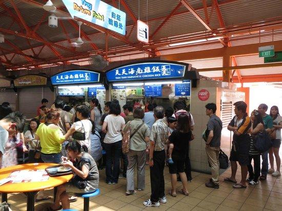 Tian Tian Hainanese Chicken Rice : 天天海南鶏飯