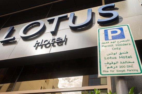 Sun & Sky Al Rigga Hotel : the frontage of Lotus Hotel when you arrive