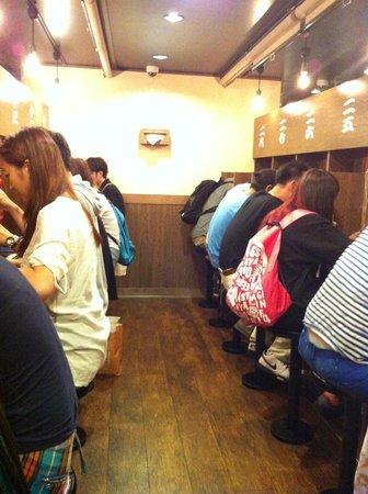 Ichiran Shinjuku Central East Entrance: Individual booths