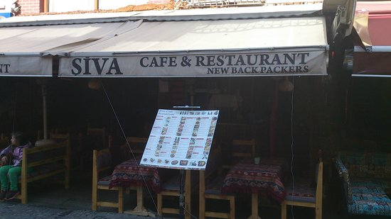 Şiva Cafe Restaurant: Siva Cafe