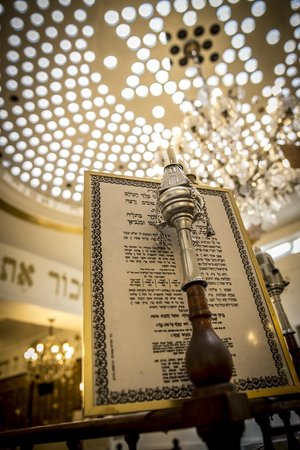 Sight Seeker's Delight Unique Walking Tours: The Sepharadic Synagogue in the Jewish Quarter