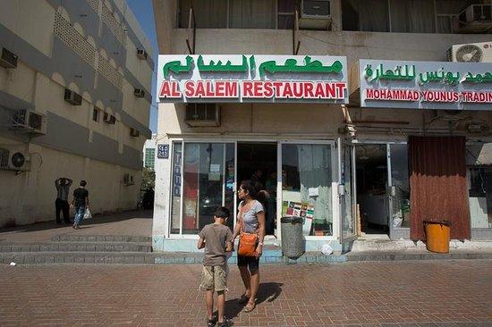 Al Salem Restaurant