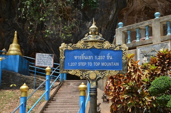 Tiger Cave Temple (Wat Tham Suea) : 1237