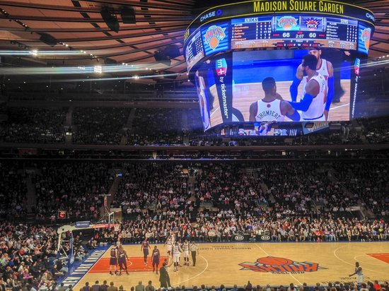 Jumbotron Picture Of Madison Square Garden New York City Tripadvisor