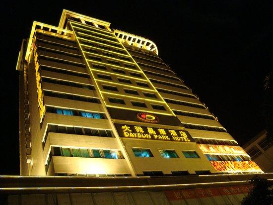 Daysun Park Hotel: Hotellet