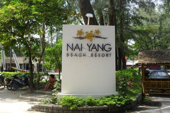 Nai Yang Beach Resort and Spa : ingresso