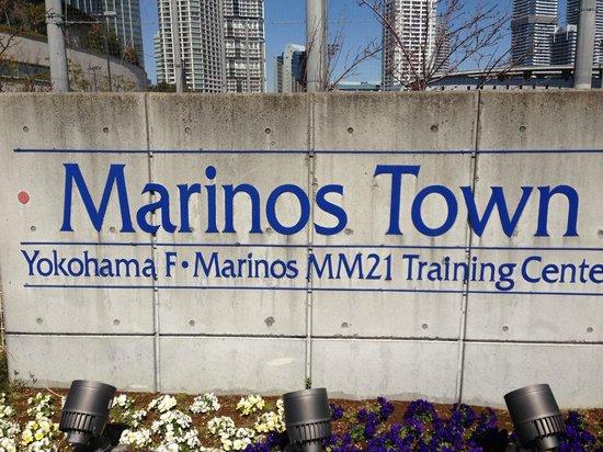 Marinos Town