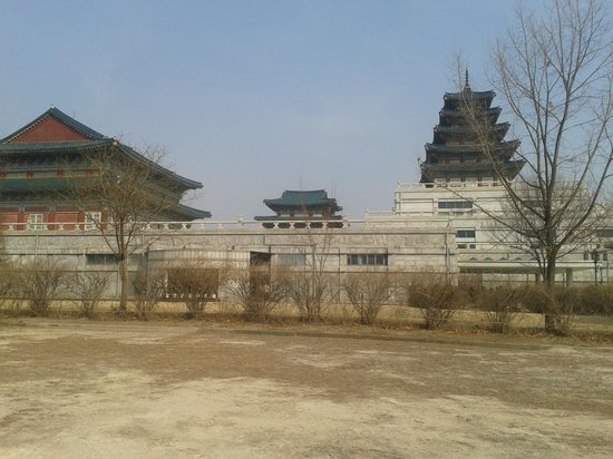 The National Folk Museum of Korea : Vista Lateral