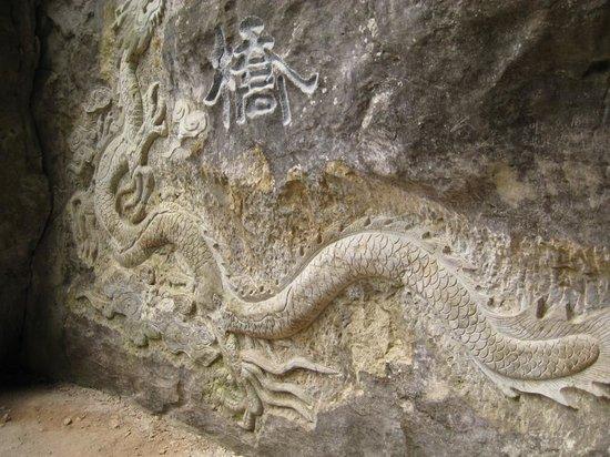 Wulong Tiankeng Three Bridges: 3 Bridge - Dragon - Wulong China