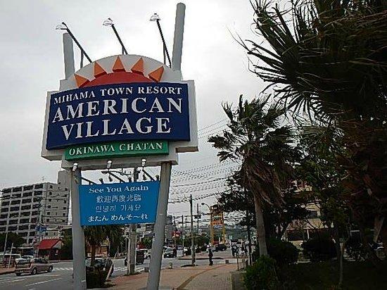 Mihama American Village: 国道左折すると目に入る看板