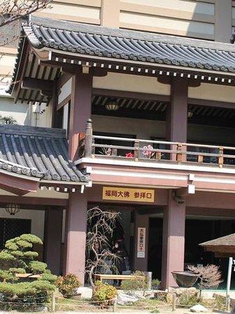 Tochoji Temple: 福岡大仏
