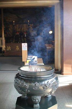 Tochoji Temple : 大仏のお部屋前