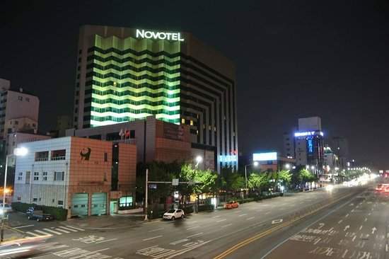Novotel Ambassador Seoul Doksan: exterior of the building
