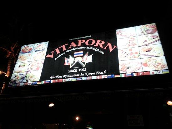 Vitaporn: Ресторан