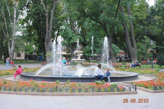 City Garden: Фонтан в Горсаду