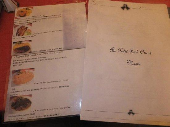 Au Petit Sud Ouest : 日本人ですといえば、料理の写真に日本語の解説が書いたメニューを持ってきてくれます