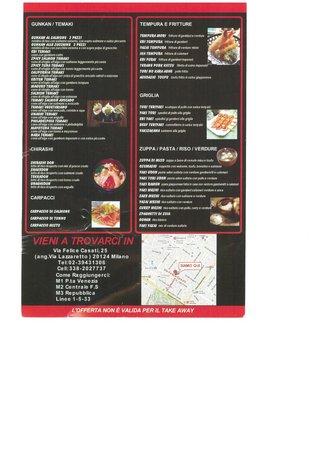 Nara Sushi Restaurant: menu