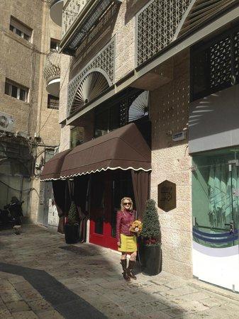 Arthur Hotel Jerusalem - an Atlas Boutique Hotel: Entrance