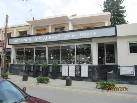 Agapinor Restaurant: Restaurant in March
