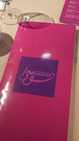 Le Pavillon : Noura menu