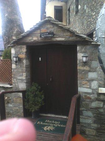 Palio Eleotrivio Guesthouse: Είσοδος