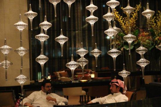 Al Faisaliah Hotel: hall