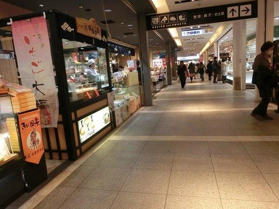 Sun Station Terrace Okayama: スーパーもある
