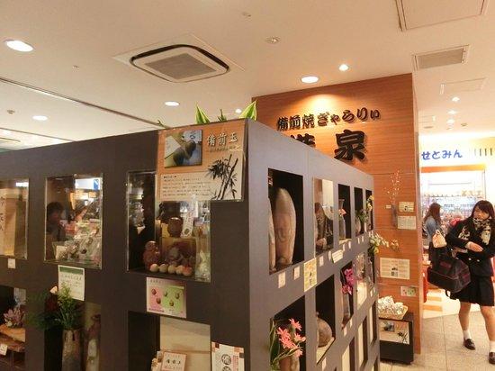 Sun Station Terrace Okayama: 備前焼