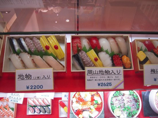 Sun Station Terrace Okayama: ママカリの握りなど