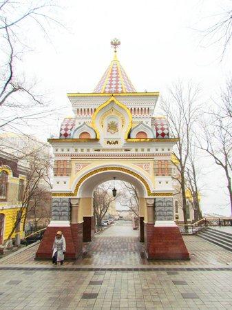 Nikolai's Triumphal Arch/ Arch of Prince Nicholas: Триумфальная арка цесаревича Николая