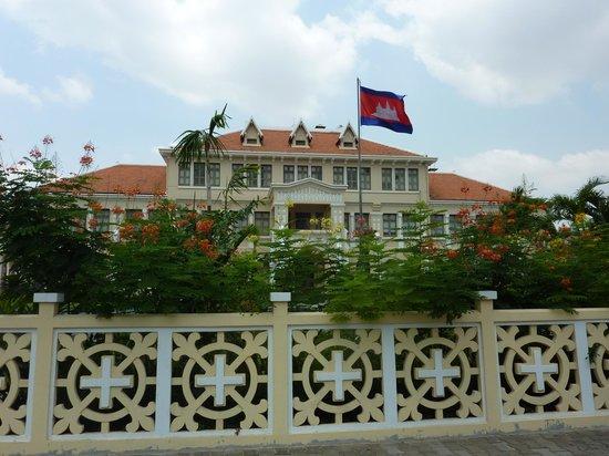 Phnom Penh Hotel : ホテル外観