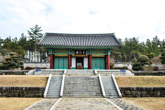 Yeongam-gun, كوريا الجنوبية: Site historique du Dr Wangin