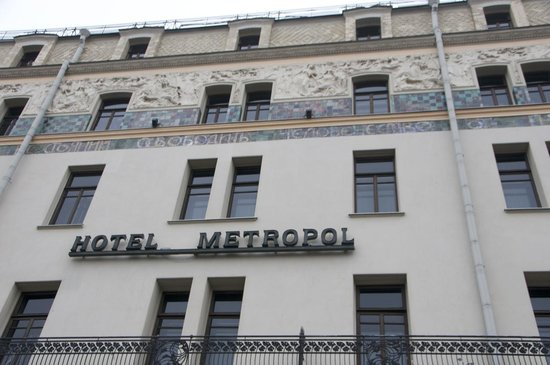 Hotel Metropol Moscow : Detail on Front of Hotel
