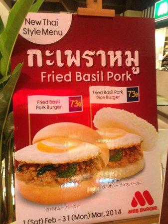 The Manhattan Sukhumvit Bangkok: モスバーガーの新作!