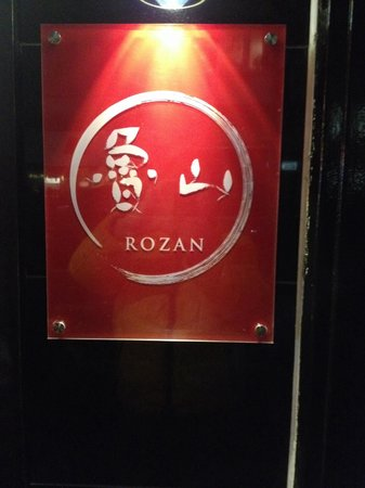 Rozan: 目立たない看板