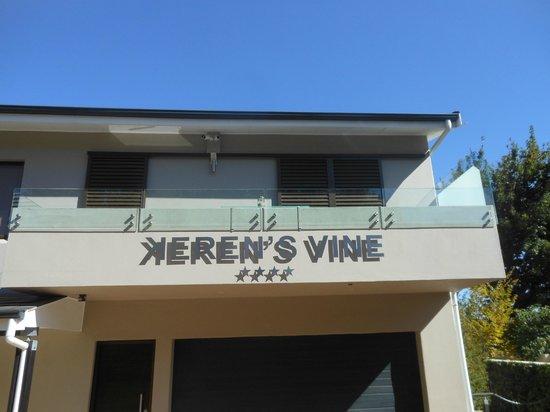 Keren's Vine: The very unique sign outside...