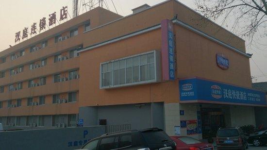 Hanting Express Yizheng Gongnong Road