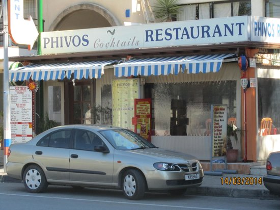 Phivos showing menu's