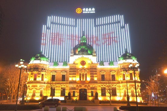 Dalian Zhongshan Square : 夜はこのように綺麗です。