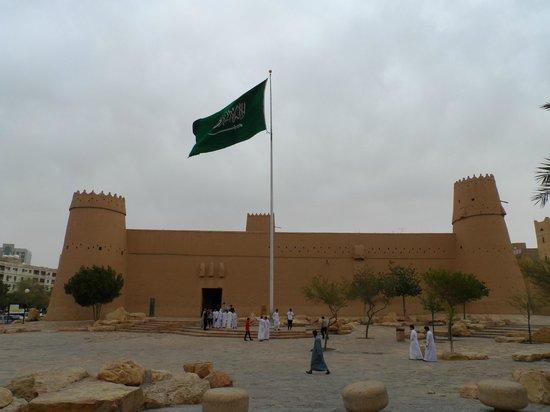 Citadelle de Masmak : View of the fort