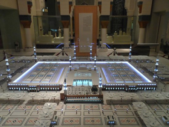 National Museum: Exhibition of Medina from the museum