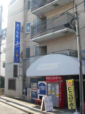 Capsule Inn Miyako : 外観